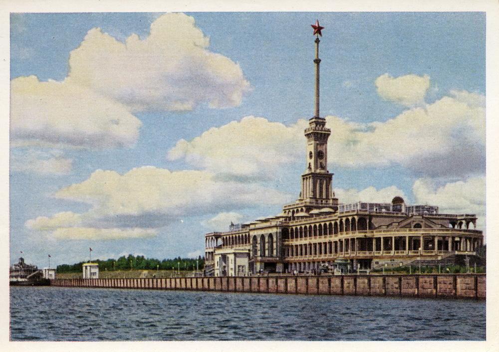194X Москва. Северный речной вокзал. Изогиз, Москва, тир.50000