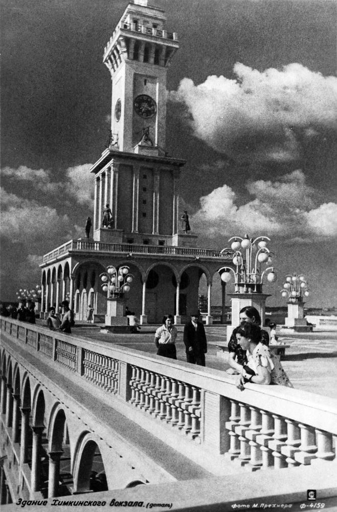 1937 Здание Химкинского вокзала (деталь). Фото М.Прехнера. Союзфото-Фотохудожник тир.5000 Ф-4159