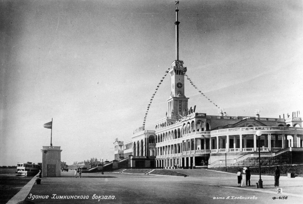 1937 Здание Химкинского вокзала. Фото А.Хлебникова. Союзфото-Фотохудожник тир.5000 Ф-4156