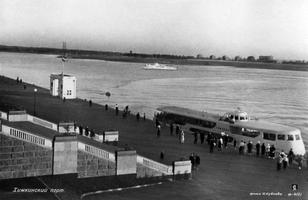 1937 Химкинский порт. Фото Н.Кубеева. Союзфото-Фотохудожник тир.5000 Ф-4151