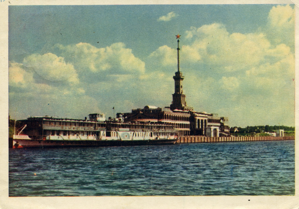 1955 Москва. Химкинский речной вокзал. Фото И.Шагина. Правда, тир.200000
