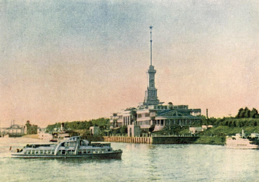 1956 Химки. Северный речной вокзал
