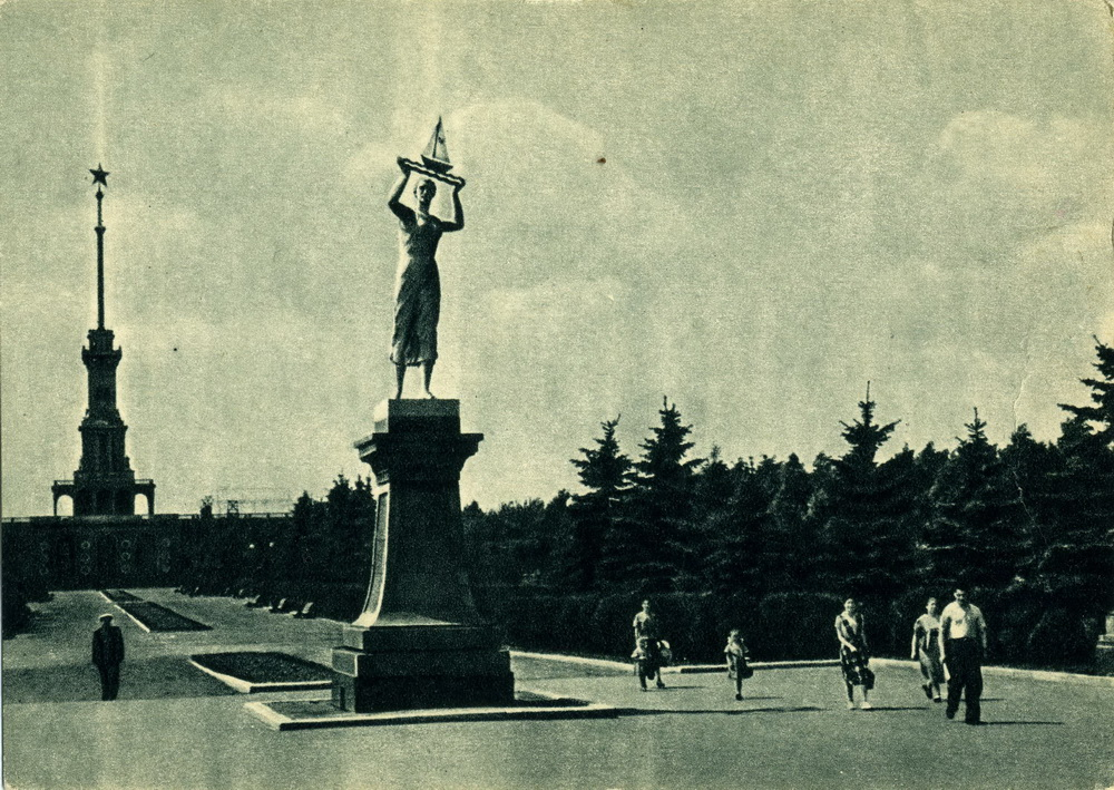 1956 Москва. Химки. Фото Я.Берлинера. Изогиз, тир.40000