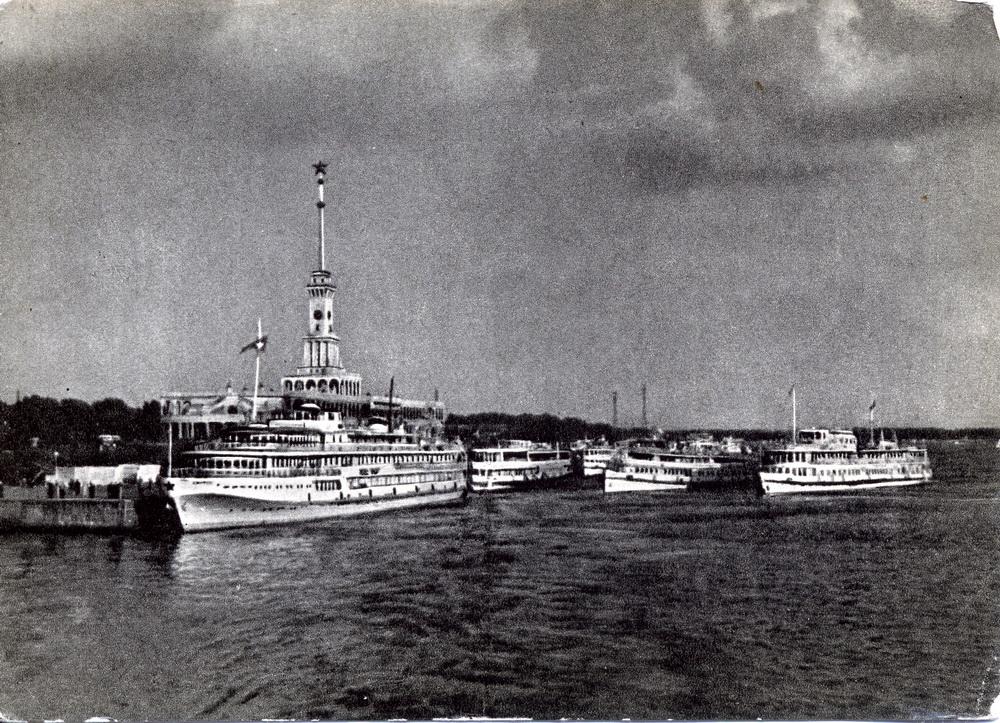 1958 Москва. Северный речной вокзал. Изогиз, тир.50000