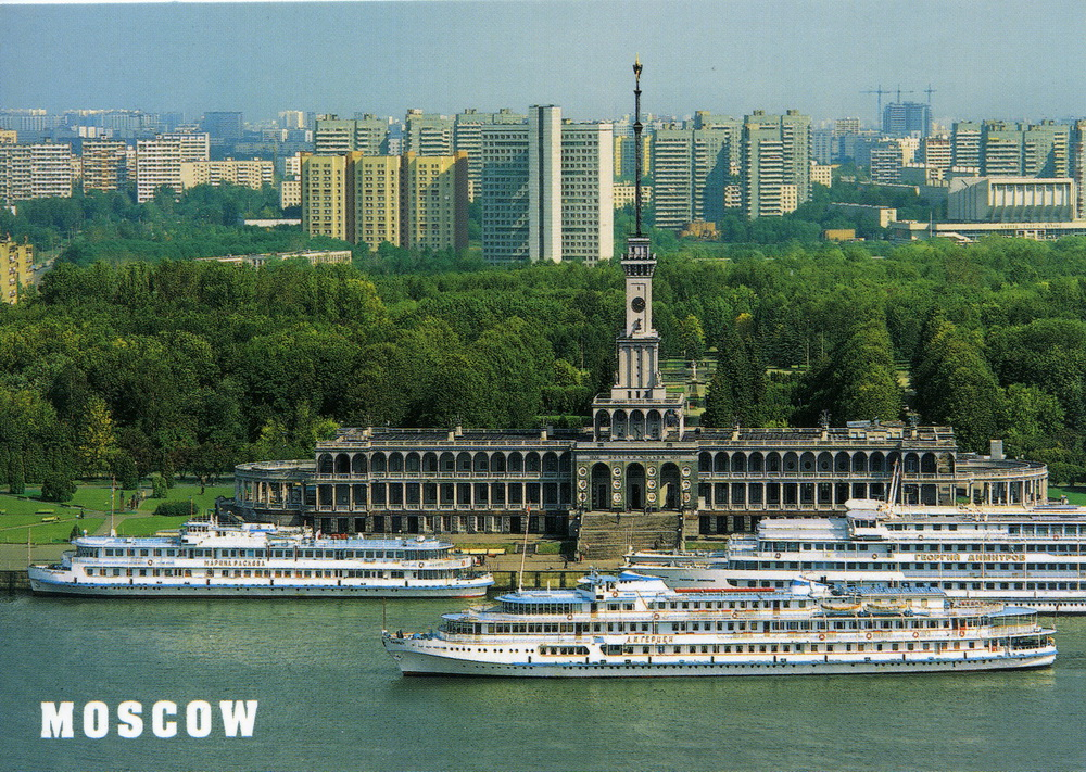 199X Москва. Северный речной вокзал в Химках.