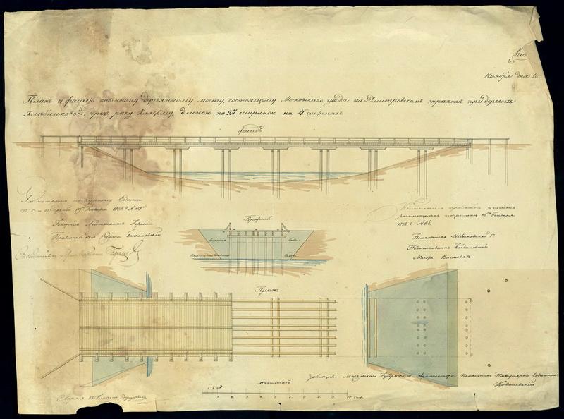 Чертёж Хлебниковского моста от 1838 года (РГИА, Ф.1487, оп.36, д.215, л.1)