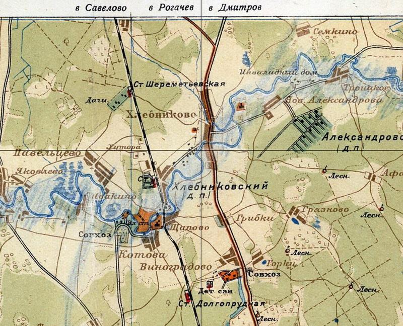 Фрагмент карты 1931 года, диспозиция до постройки канала Москва-Волга. Синим карандашом примерно отрисована будущая трасса канала Москва-Волга.