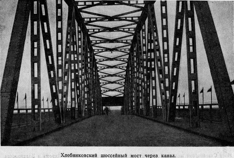 Фото 1936 года.
