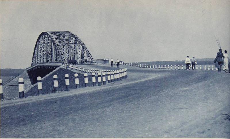 Фото 1938 года.