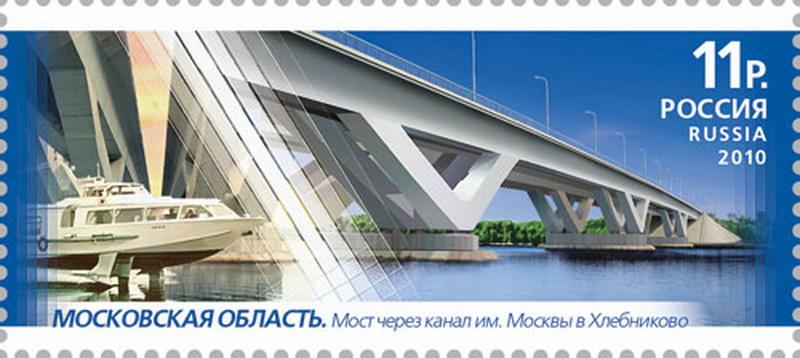 Хлебниковский шоссейный мост - 28