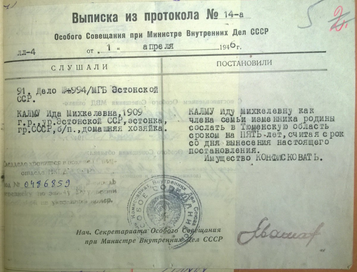 Ida-03