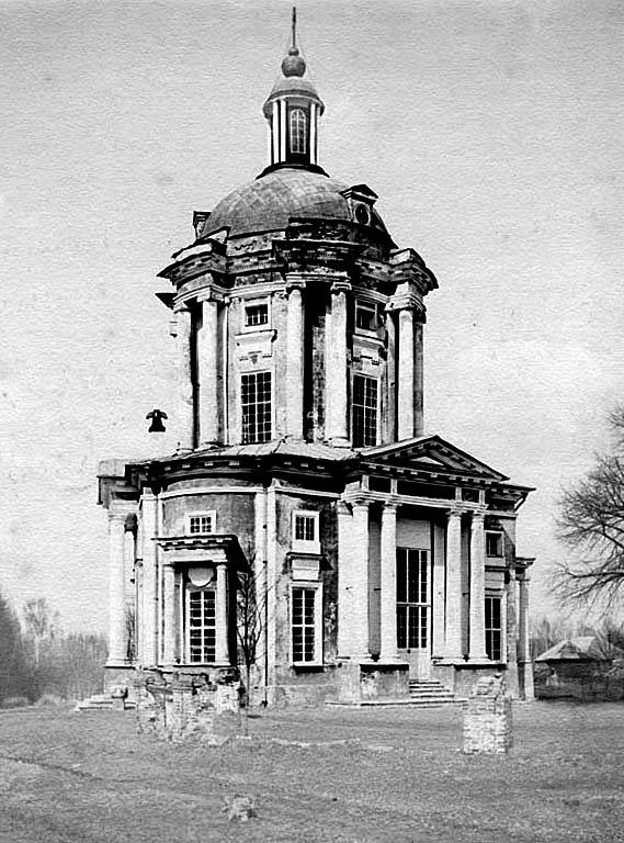 Около 1912 года. Церковь в селе Виноградово. Фото из книги А.М. Штекера «Село Виноградово».