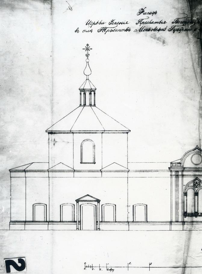 Фрагмент плана храма Успения Пресвятой Богородицы в Трахонеево В.Ф.Баранова, изображающий старое деревянное строение. (ЦГА Москвы Ф.54 О.134 Д.193 Л.5)