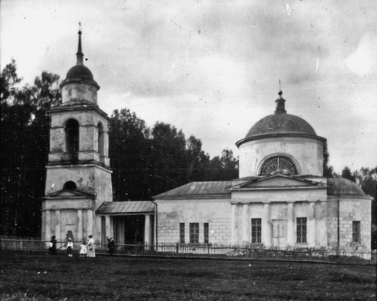 Церковь Покрова Пресвятой Богородицы в Ивакино. 1915 год. Фото из книги Е.М.Юхименко.