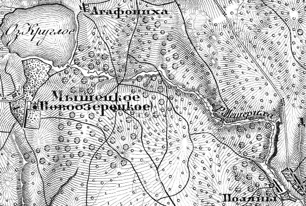 1860-shubert