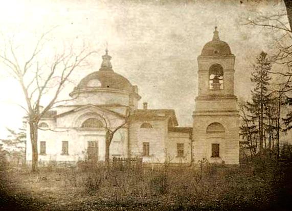 1930-е годы. Церковь Петра и Павла в Петровском-Лобаново (Химки). Вид с севера. Фото А.Т. Лебедева.
