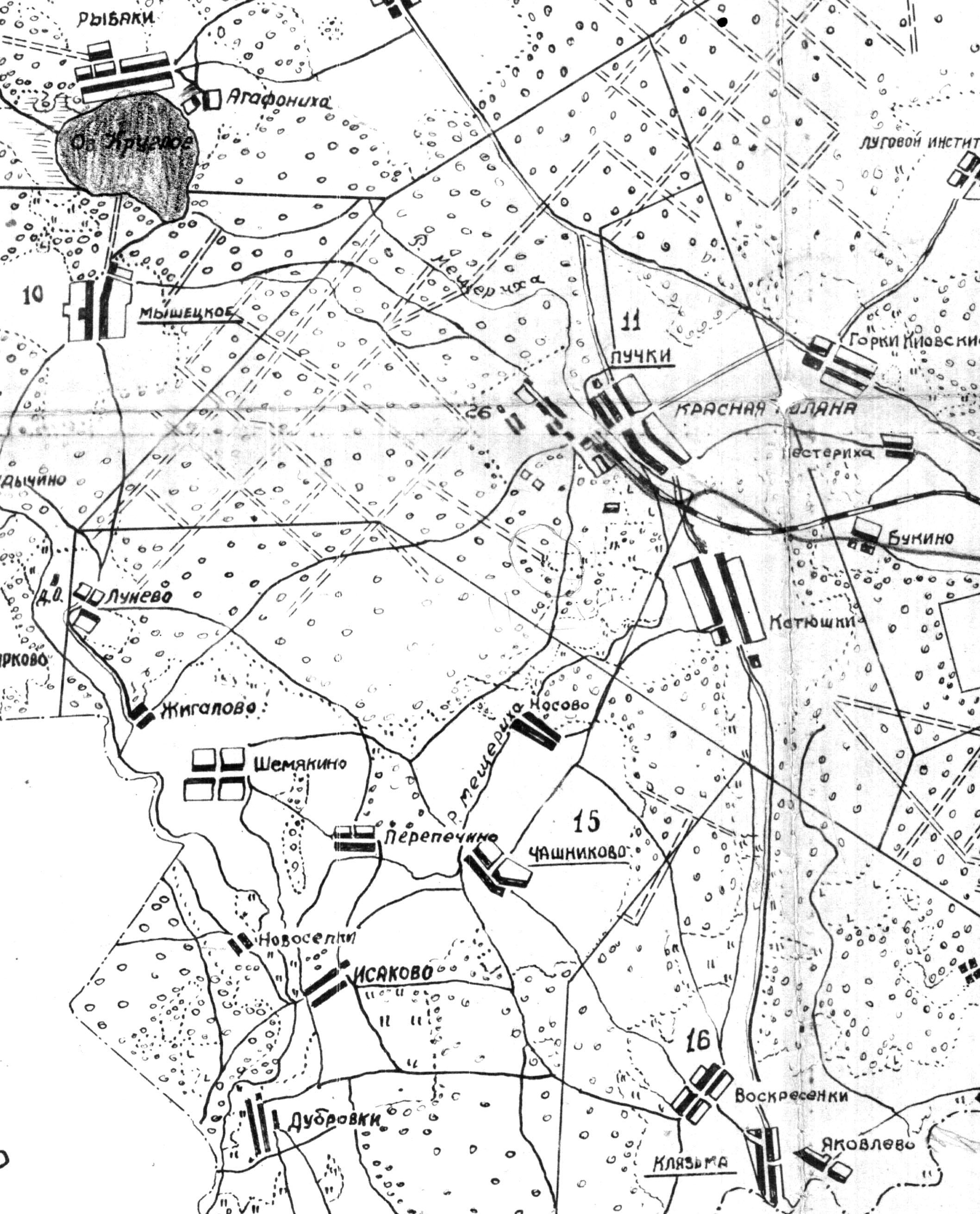 1940-ok-karta-krasnopolyanskogo-r-na-fragment