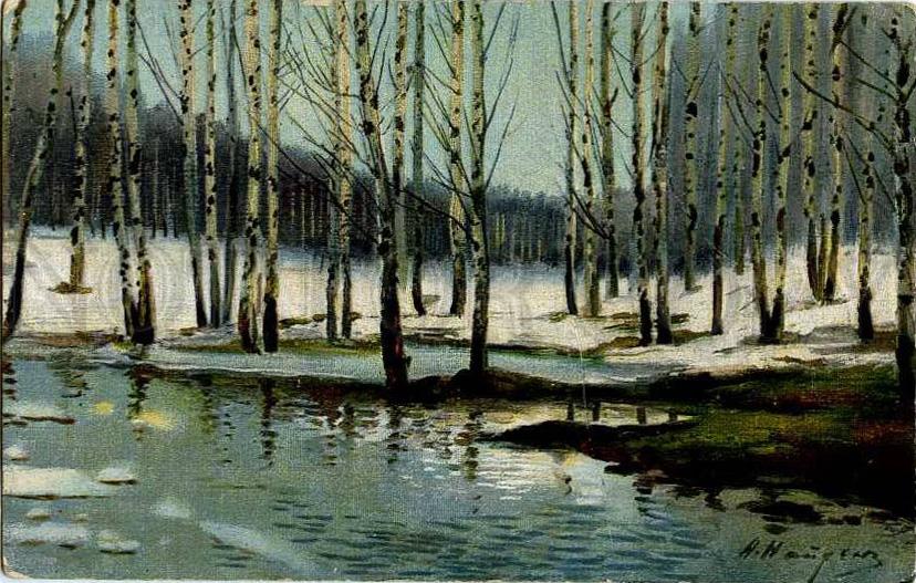 Весна в Химках. Printemps а Chimki. Худ. А.Найден. №18. Изд. И.Е.Селина (1901-1915).