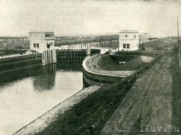 1936. Перервинский шлюз №10. Фото С.Болдырева