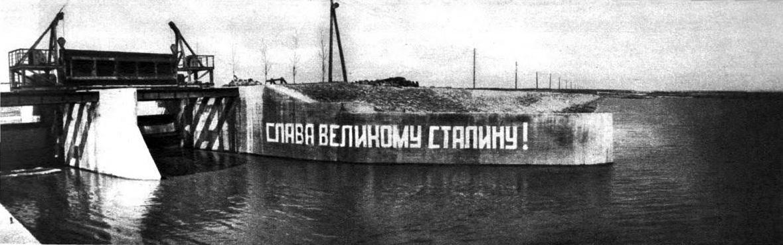 1952 Бореславский водосброс. Фото А.Гостева