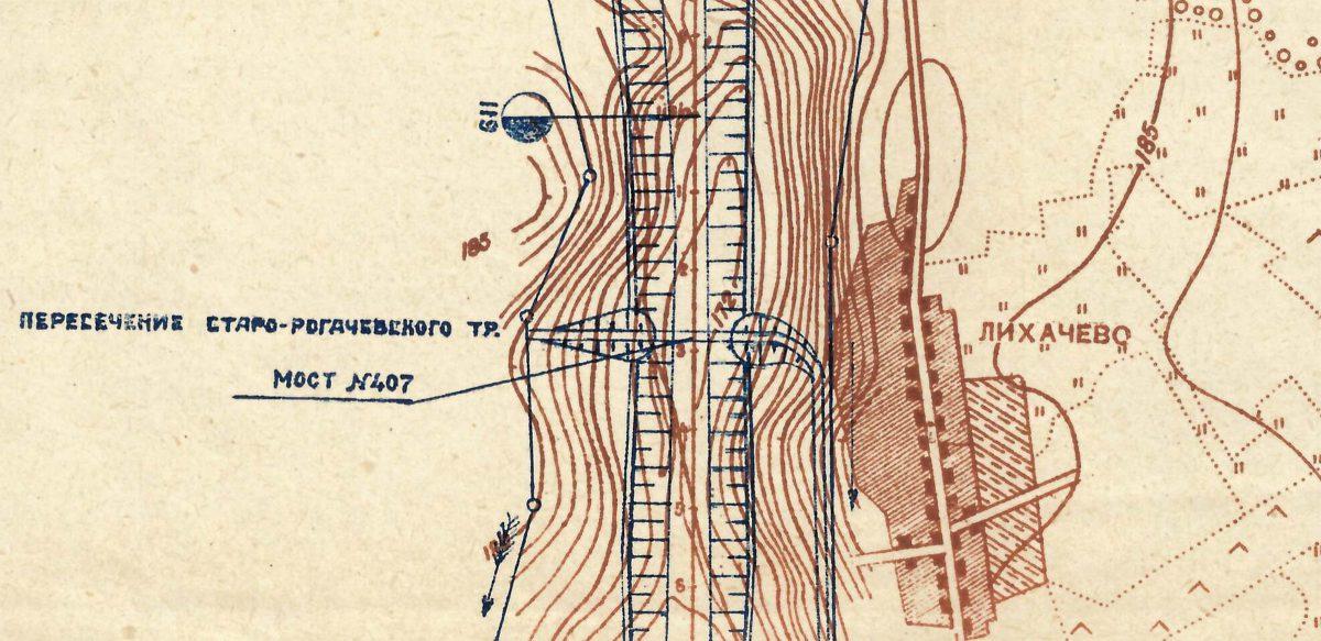 Проект строительства моста Старо-Рогачёвского тракта.