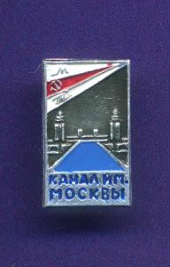 МП Канал им.Москвы (синий)