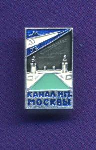 МП Канал им.Москвы (зелёный)