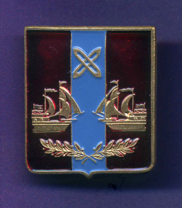 Герб Яхромы с каравеллами 3-го шлюза