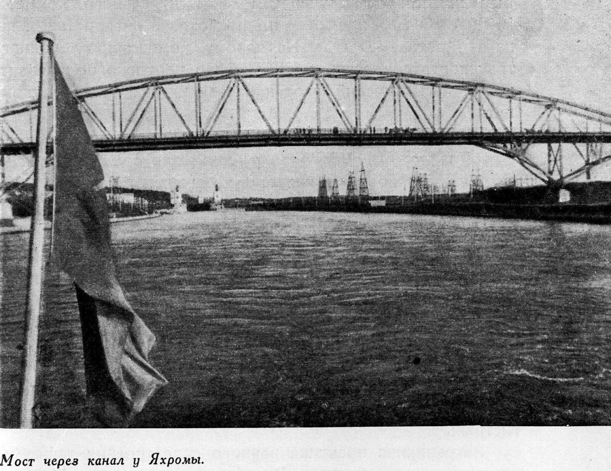 Фото конца 1930-х годов. На заднем плане видны башни управления шлюза №3 со знаменитыми каравеллами.