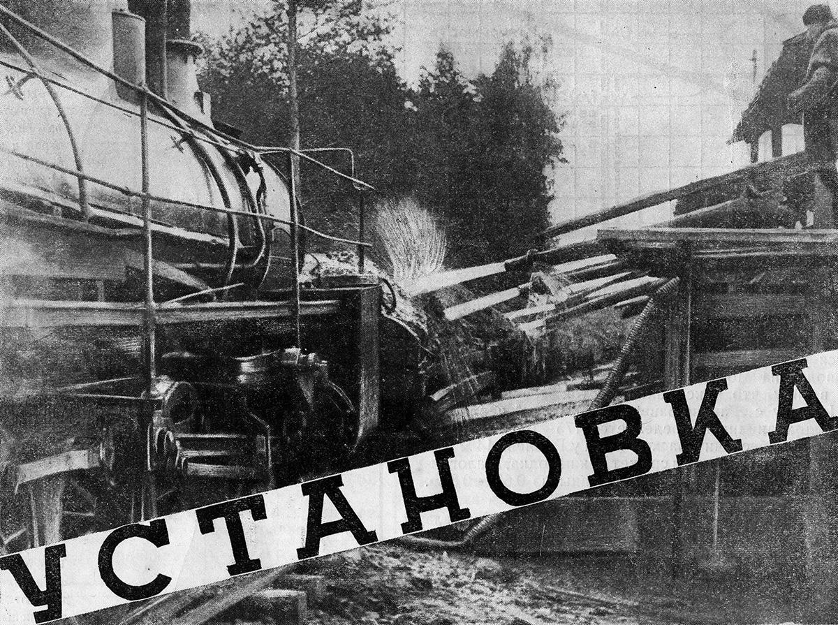 Гидромониторная установка Глубокой выемки. Ок. 1934 года