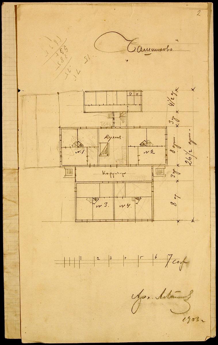 План здания в Чашниково авторства А.А.Латкова