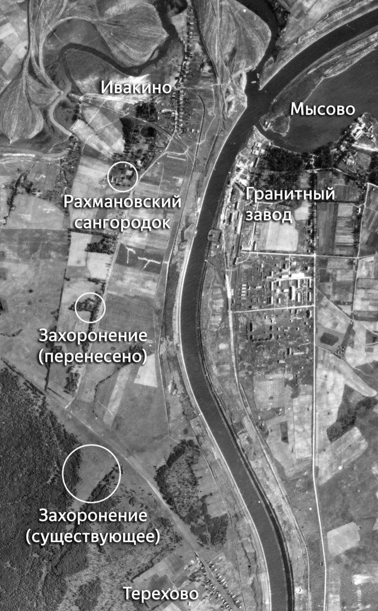 1942-07-18 Немецкая разведывательная аэрофотосъёмка
