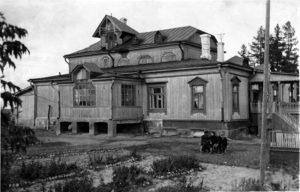 1960-е. Вид бывшего усадебного дома Г.К.Рахманова
