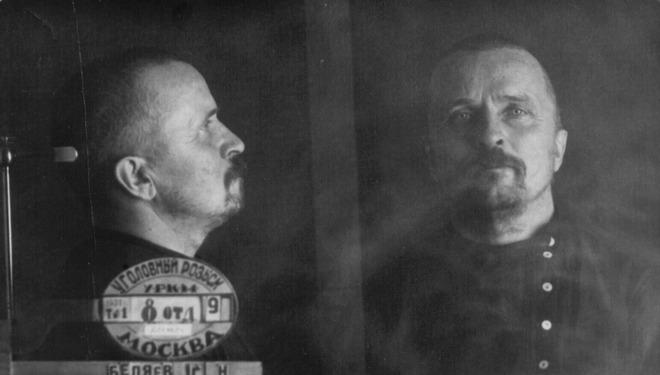 Фото из следственного дела Беляева Георгия Николаевича (1886)