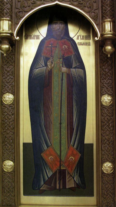 Икона преподобномученика Никона (Беляева)