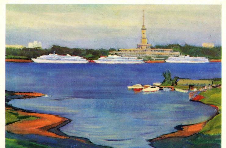 Химки. Порт. Худ. Г.Манизер. Изобразительное искусство, 1975, т.100000