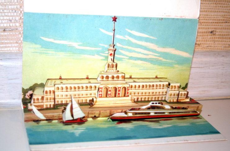 Химкинский речной вокзал 1987