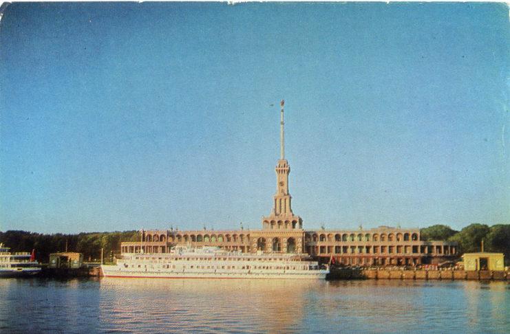 Москва. Речной вокзал. Фото А.Волкова. МинСвязи, 1977
