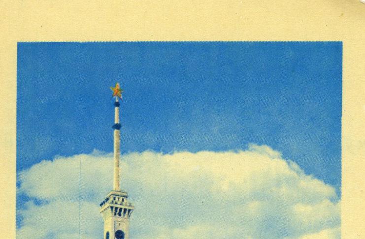 Москва. Северный речной порт - Химки. Фото А.Хоменко. Советский художник, 1968, тир.100000