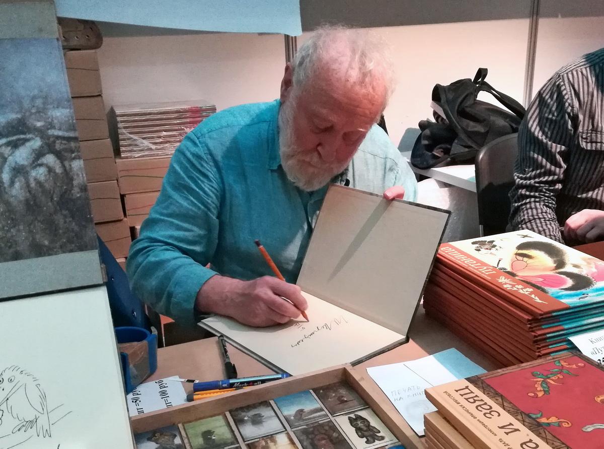 5 декабря 2019 года. Москва, Гостиный двор, выставка non-fiction. Юрий Борисович Норштейн подписывает книгу.