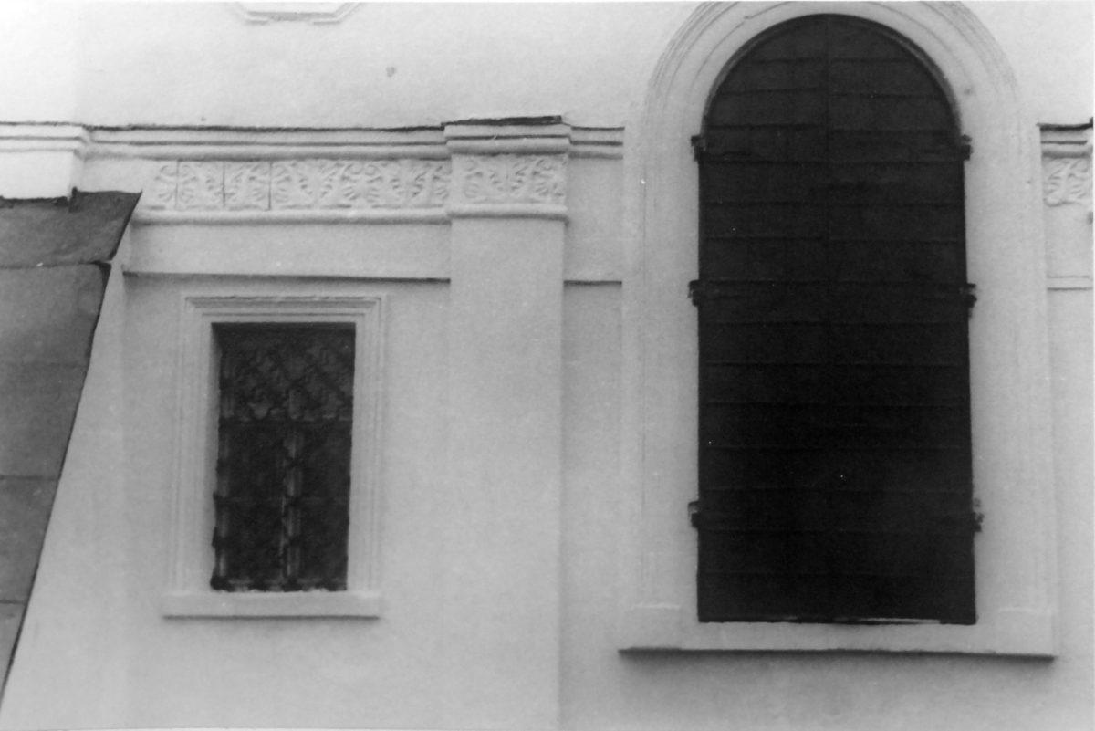78. с. ЧАШНИКОВО. 15 октября 1948 года. Часть восточной стороны